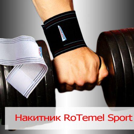 Περικάρπιο Sport+
